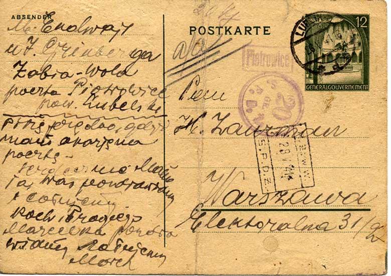 agent ration card address change