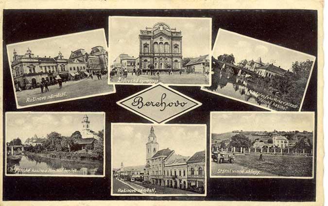 Beregovo Ukraine  City pictures : Beregovo, Ukraine